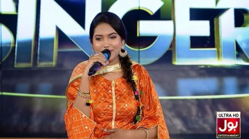 Pakistan Star Episode 79