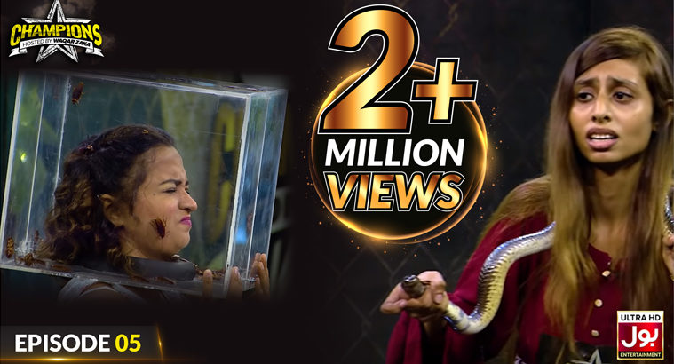 Champions With Waqar Zaka Episode 5 | Champions Auditions