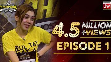 Champions With Waqar Zaka Episode 1 | Champions Auditions