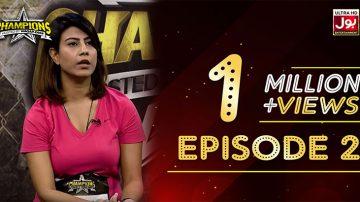 Champions With Waqar Zaka Episode 2 | Champions Auditions