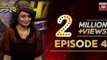 Champions With Waqar Zaka Episode 4 | Champions Auditions