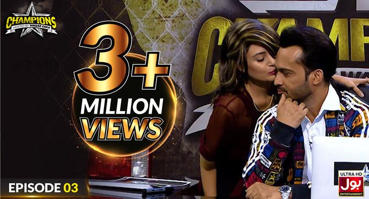 Champions With Waqar Zaka Episode 3 | Champions Auditions