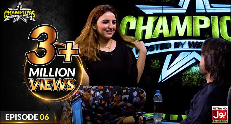 Champions With Waqar Zaka Episode 6 | Champions Auditions