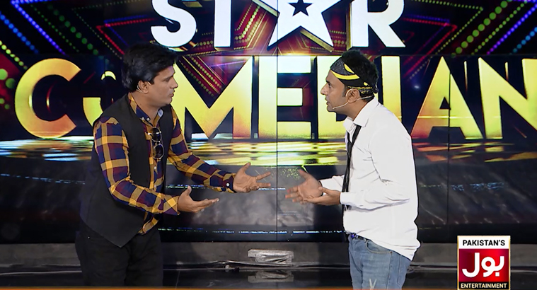 Pakistan Star Episode 88