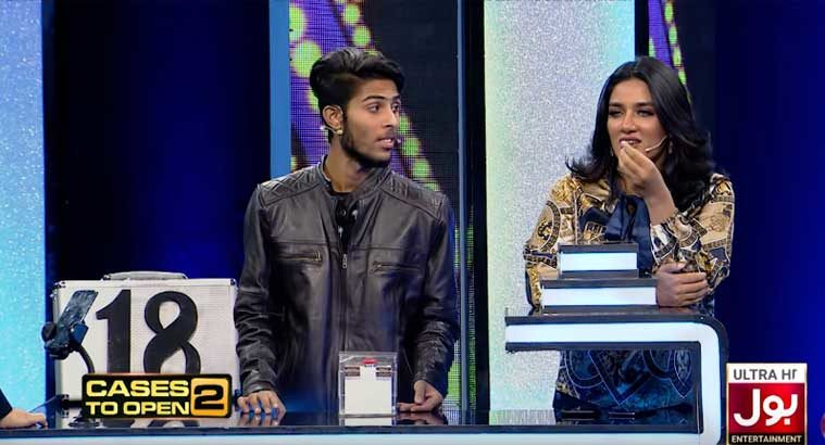 Star Player - Deal Or No Deal