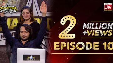 Champions With Waqar Zaka Episode 10 | Champions Auditions
