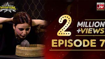 Champions With Waqar Zaka Episode 7 | Champions Auditions