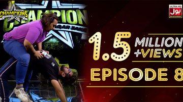 Champions With Waqar Zaka Episode 8 | Champions Auditions