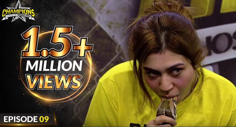 Champions With Waqar Zaka Episode 9 | Champions Auditions