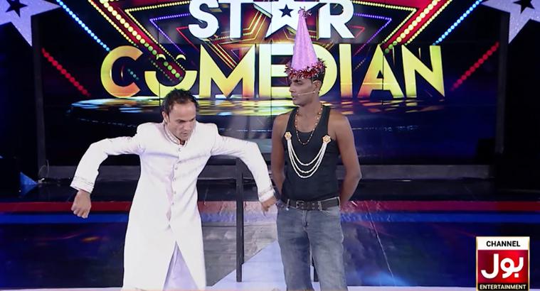 Pakistan Star Episode 104