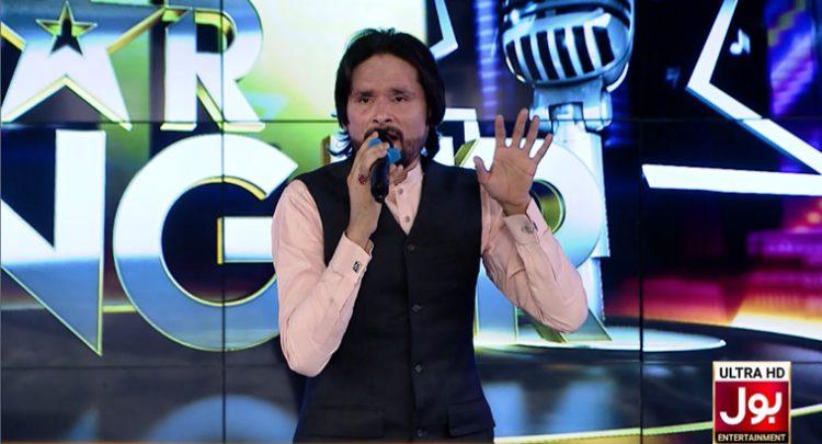 Pakistan Star Episode 115