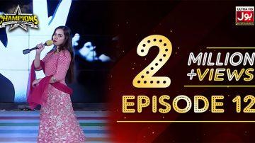 Champions With Waqar Zaka Episode 12 | Champions Culling Round