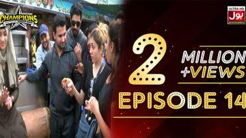 Champions With Waqar Zaka Episode 14 | Champions BOL House
