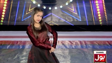 Pakistan Star Episode 106