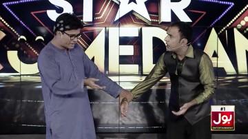 Pakistan Star Episode 120