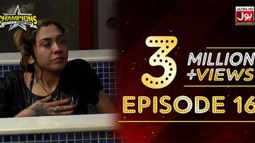 Champions With Waqar Zaka Episode 16 | Champions BOL House