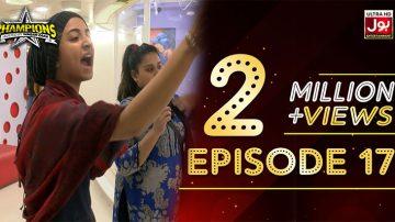 Champions With Waqar Zaka Episode 17 | Champions BOL House