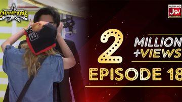 Champions With Waqar Zaka Episode 18 | Champions BOL House