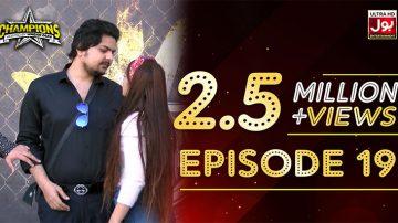Champions With Waqar Zaka Episode 19 | Champions BOL House