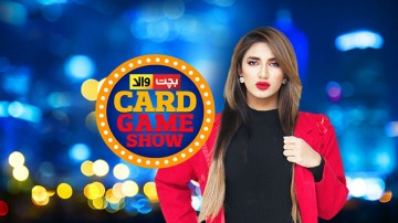 Bachatwala Card Game Show Episode 404