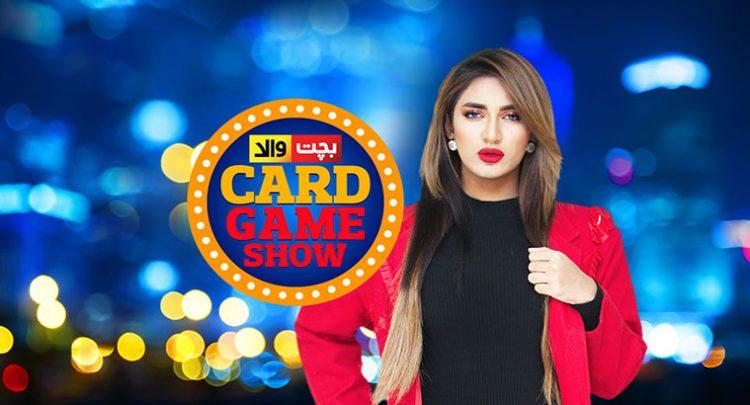 Bachatwala Card Game Show Episode 404