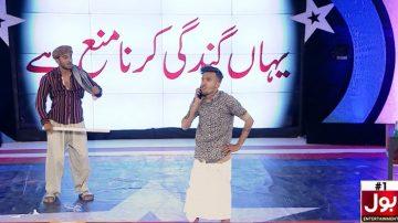Pakistan Star - Episode 147