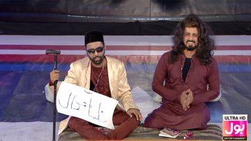 Pakistan Star Episode 136
