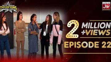 Champions With Waqar Zaka Episode 22 | Champions BOL House