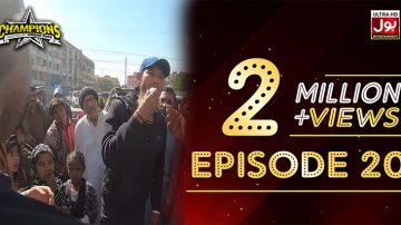 Champions With Waqar Zaka Episode 20 | Champions BOL House