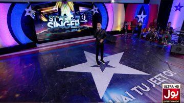 Pakistan Star Episode 139