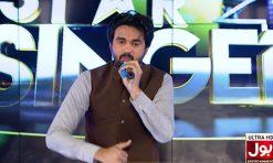 Pakistan Star - Episode 163