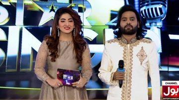 Pakistan Star - Episode 157