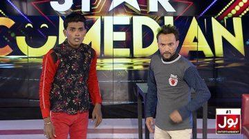 Pakistan Star - Episode 150